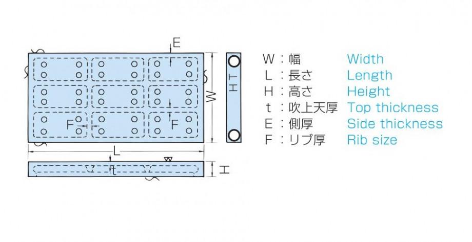 巣定盤1.jpg