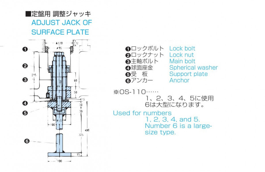 フロア定盤3.jpg
