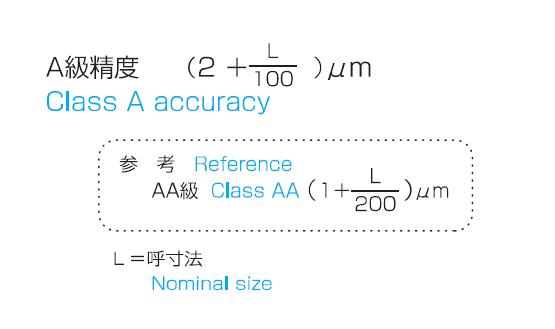 鋼製標準説明2.png