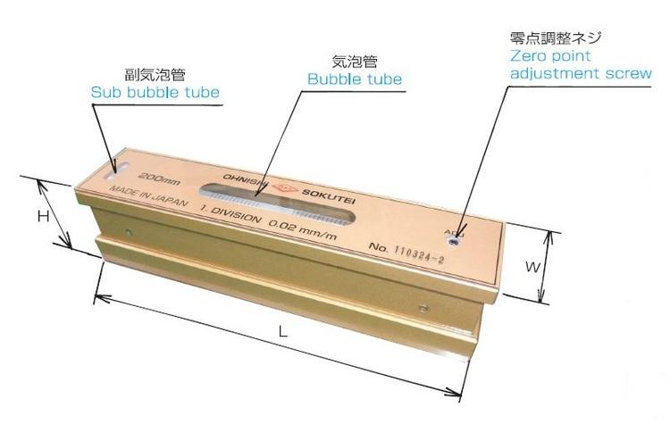 水準器2(1).jpg