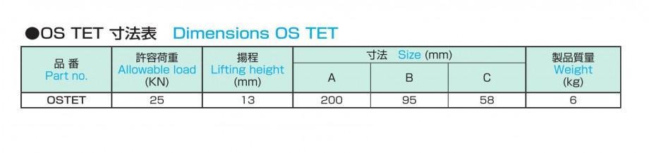 OSTET説明1.jpg